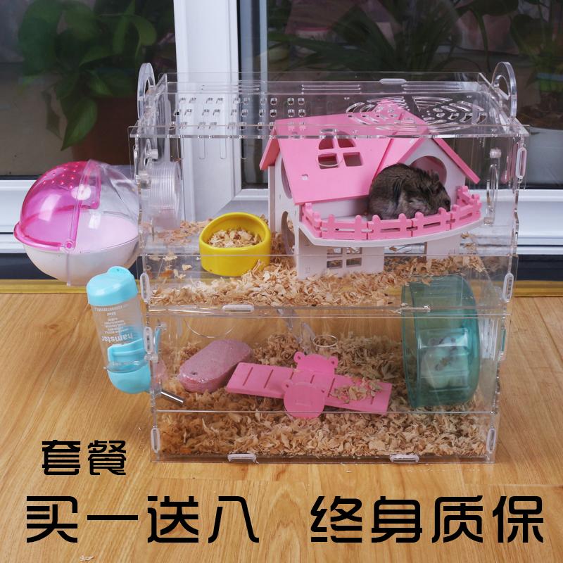Акрил хомячки клетка прозрачный уоткинс медведь негабаритный вилла моно,парный слой небольшой хомячки клетка игрушка статьи пакет хорошо
