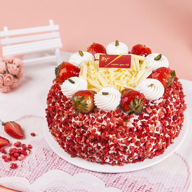 【电子券】85度C 新鲜生日蛋糕 水果恋曲 水果慕斯淡奶油甜品