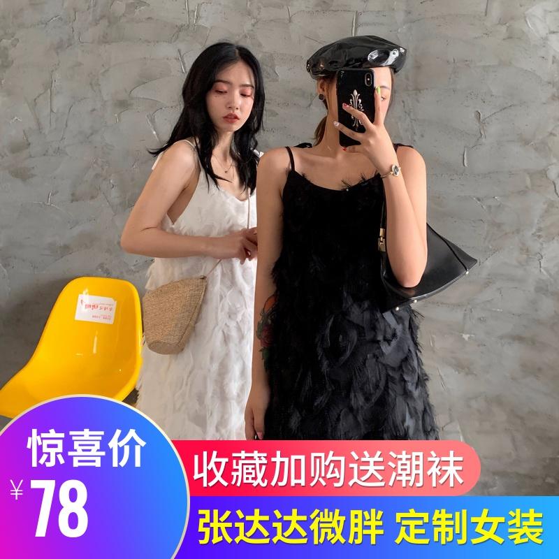 张达达 网红韩版chic性感吊带连衣裙很仙的羽毛度假连衣裙闺蜜装