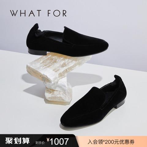 WHAT FOR新款深口粗跟女简约懒人通勤平底一脚蹬单鞋乐福鞋JK鞋