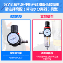 Bai Hui pneumatic high pressure butter machine hit the grease gun Oiler high pressure grease pump lubrication pump Oiler pumping machine