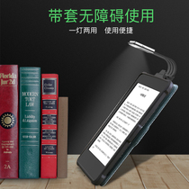 Kindle reading lamp clip book lamp LED night lamp USB Rechargeable Portable Eye small book lamp night backlight reading bookmark Amazon 558 bed reading electronic tablet artifact external