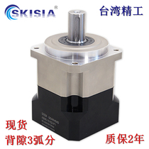 Precision Helical Gear Planetary Reducer 90 130 servo motor 750W 1.5KW 3 5 arc P1 Accuracy