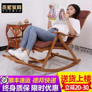 折叠摇椅家用大人躺椅摇摇椅睡椅午休逍遥椅竹躺椅午睡椅子夏竹椅