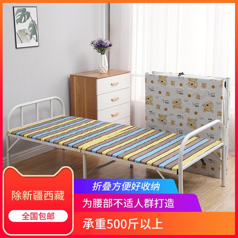 折叠床单人床家用成人小户型午休床简易便携儿童床木板床午睡床