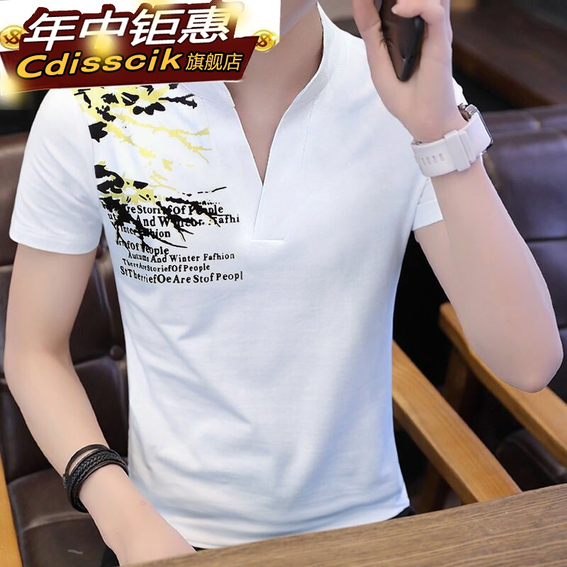 Casual Chinese style cotton short sleeve white small mens shirt stand collar body blood mens 2020 thin T-Shirt New Korean version