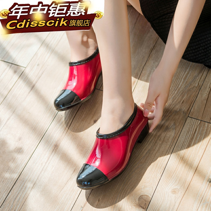Package mail new spring and autumn shallow mouth Japanese and Korean fashion low top rain shoes womens summer short tube water shoes rain boots anti slip rubber shoes