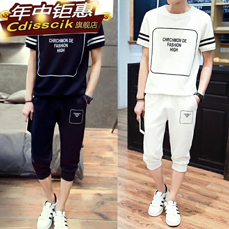 七分套装男短裤运动薄款休闲青少年短袖两件套男韩版修身套装夏季