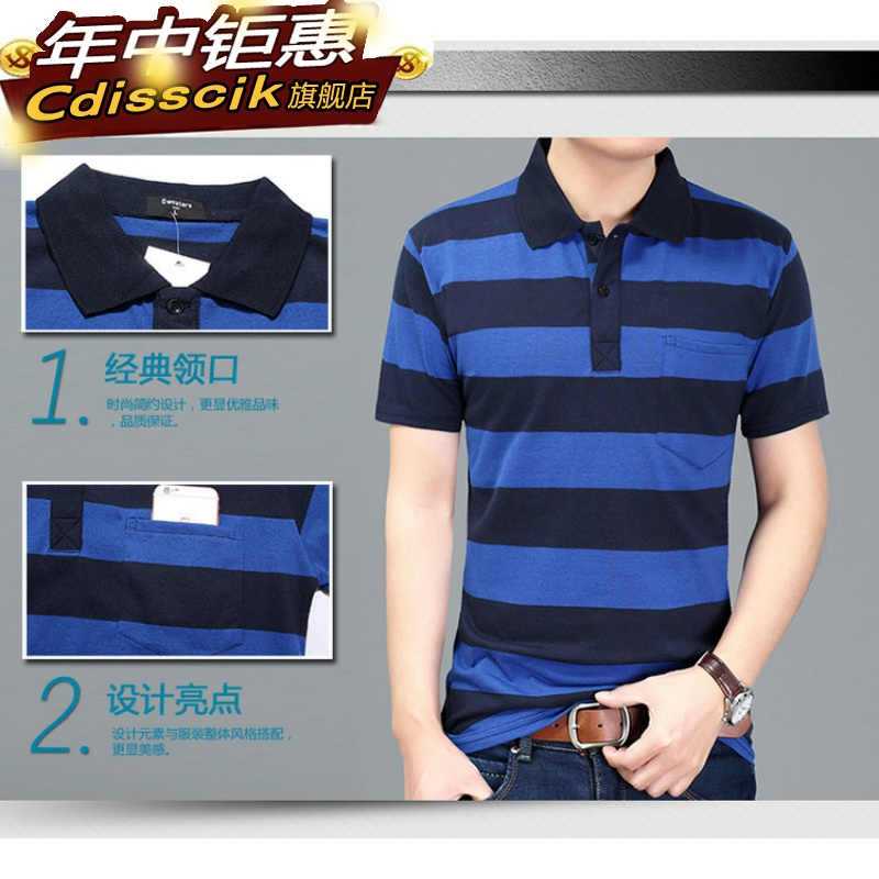 Collar mens striped short sleeve T-shirt cotton Lapel half sleeve polo shirt with pocket and loose collar