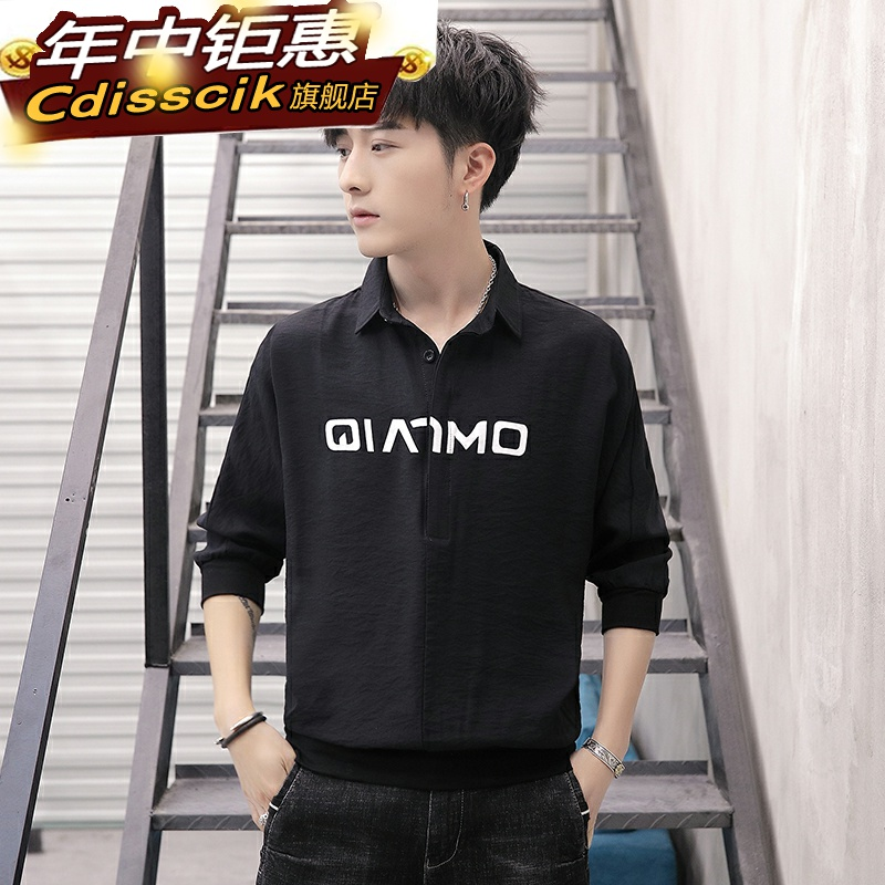 Boys short sleeve T-shirt fashion brand 7 / 4 sleeve loose shirt Lapel Korean fashion students versatile half sleeve clothes