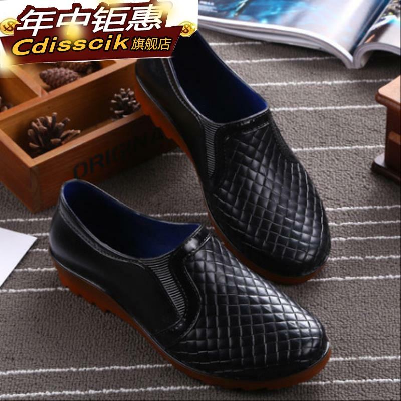 Summer waterproof shoes low top mens rain shoes fashionable short tube rain boots antiskid rubber overshoes cooks kitchen work shoes