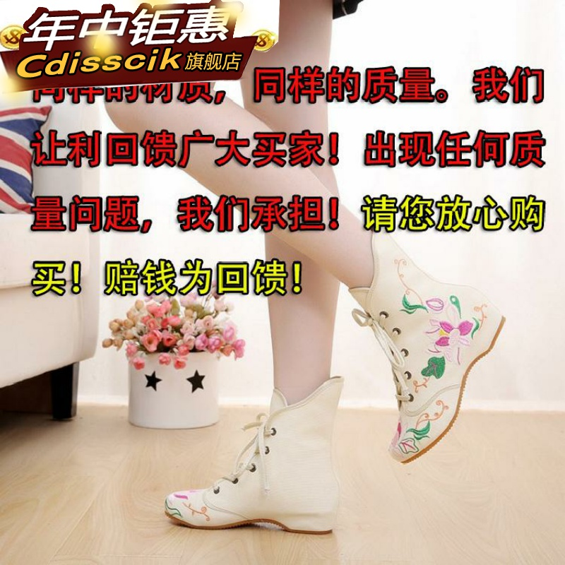 High top dance shoes for middle-aged and elderly mothers