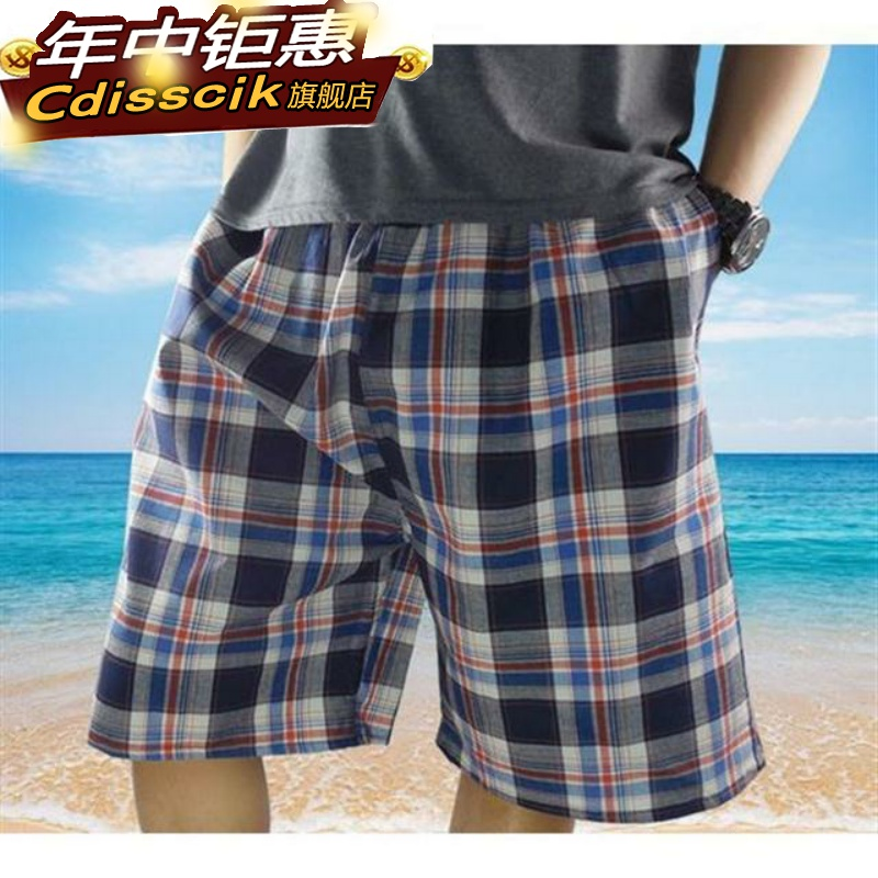 Mens home pajamas with plaid underpants and combed cotton