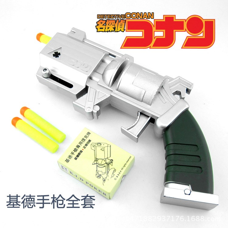 Famous detective Conan strange thief Kidd Heiyu fast fight magic pistol can launch soft bullets small playing cards
