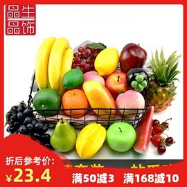 仿真水果套装 塑料假水果蔬菜模型摆件摆设装饰道具儿童玩具教具