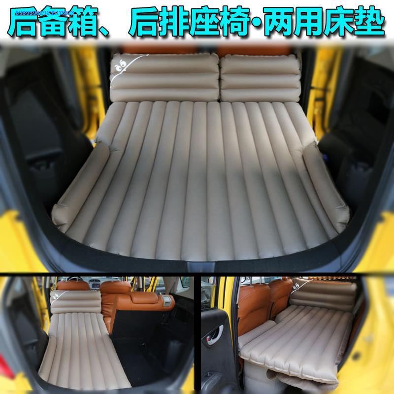 10-25新券车载充气床宝马xi x5 x3旅行床垫