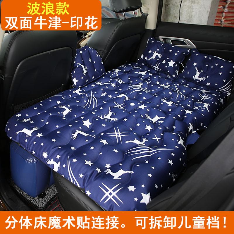 汽车睡觉神器后排车载充气床垫车内旅行车床五座轿车成人通用款