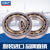 Imported SKF bearings 7207 7208 7209 7210 7211 7212 7213 BEP CBP GA J M