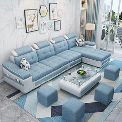 布艺沙发简约现代小户型套装科技布