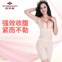Yuchilin postpartum plastic body clothes light jumpsuit maternity body plastic Corset Dress Enhanced Edition