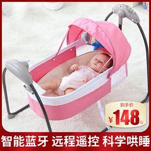电动摇椅摇篮可移动新生儿摇摇床
