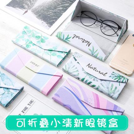 折叠眼镜盒ins不走寻常路便携少女心韩国小清新近视眼睛盒男