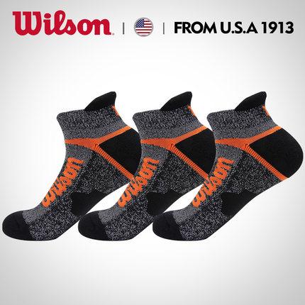 Wilson 威尔胜 中性专业运动袜 (3连包)