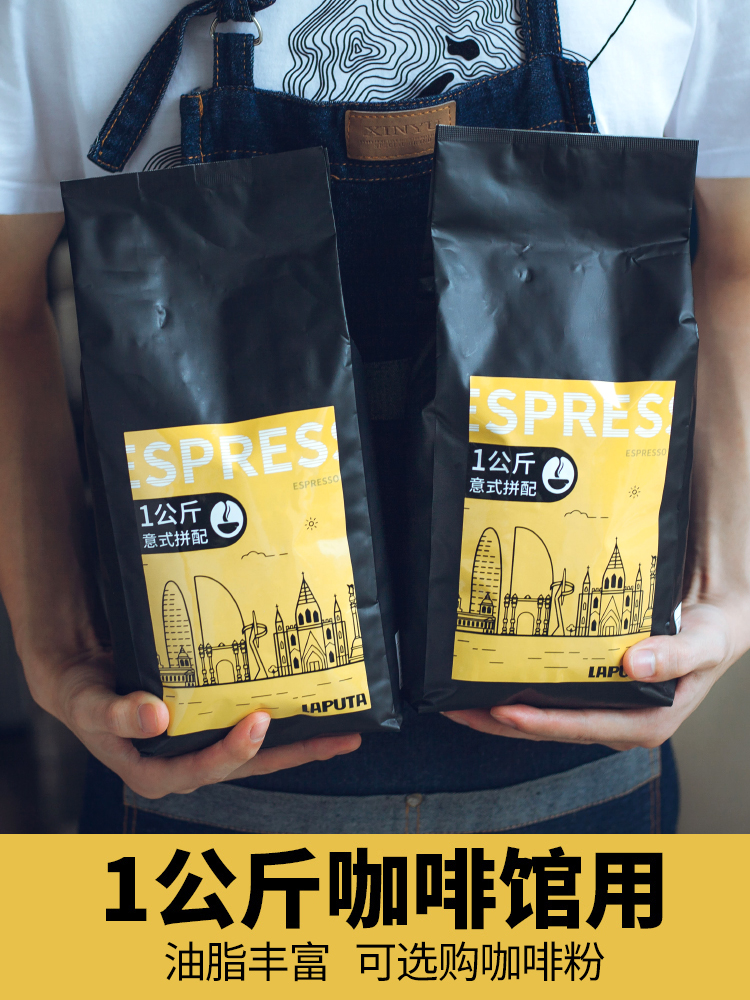 Leton coffee beans espresso mixed with 1kg black coffee, ready to grind, hand made, fresh roasted