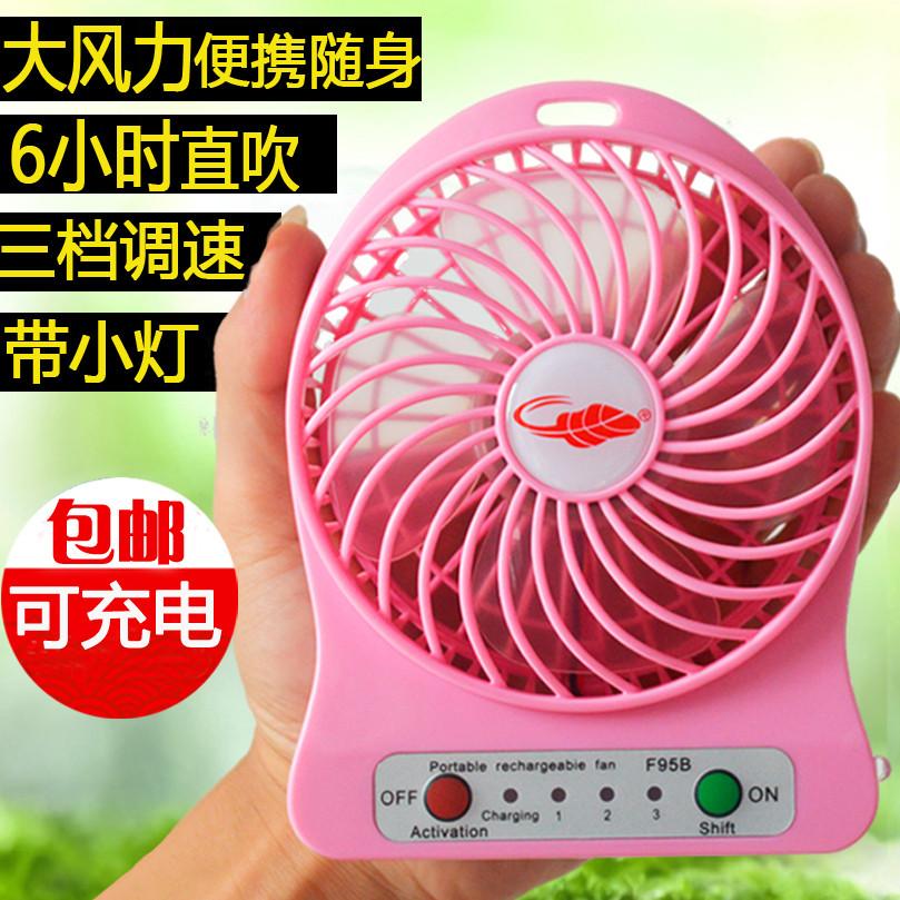 共田迷你可充電USB小風扇學生宿舍床上辦公室便攜手持電扇大風力