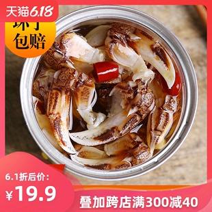 蟹钳600g罐装麻辣醉蟹钳宁波特产即食香辣螃蟹脚下饭零食批发小吃