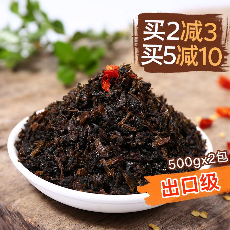 正宗梅干菜2斤浙江特产干货农家手工无沙干菜批发烧饼扣肉梅菜干