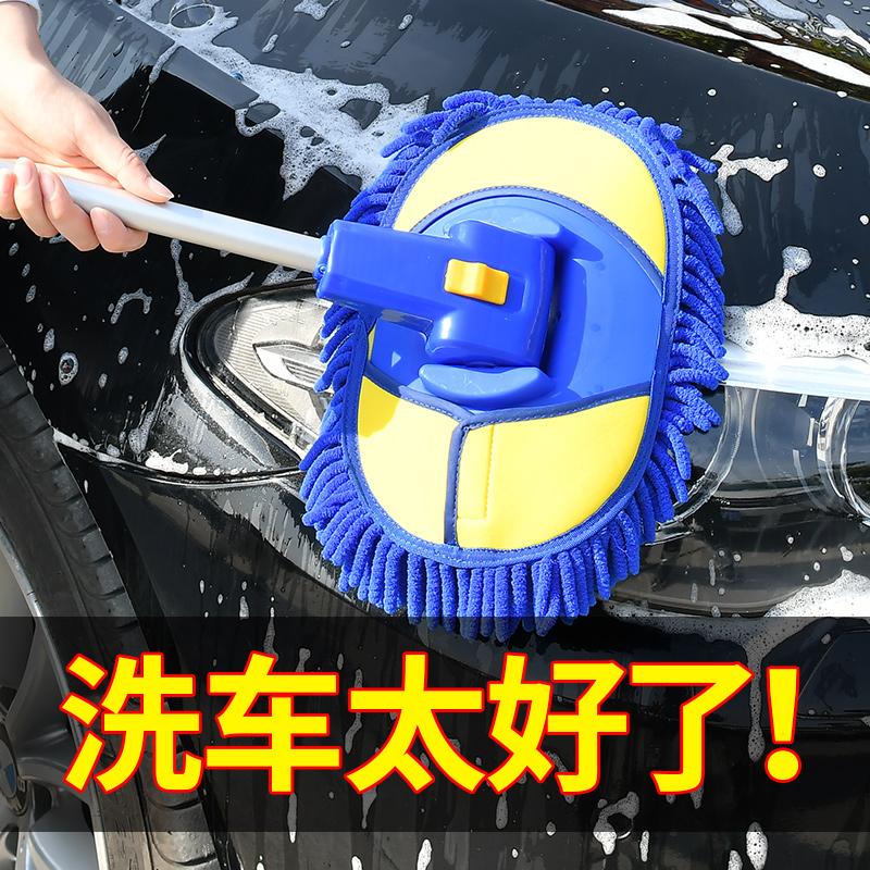 洗车拖把专用刷车刷子软毛不伤汽车用擦车神器长柄工具伸缩非纯棉