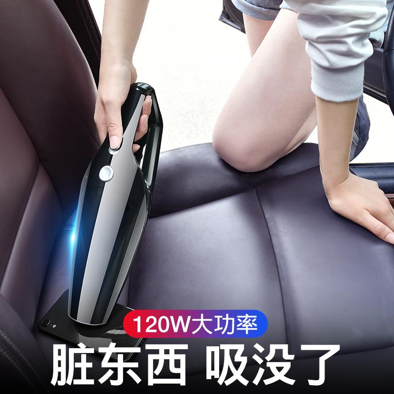 车载吸尘器车用小型汽车家两用车内强力专用非无线充电迷你大功率