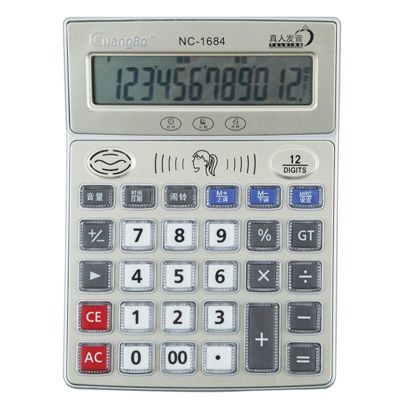 Калькуляторы Артикул 564030437087