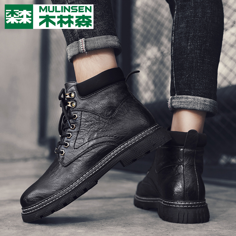 Mulinsen high-top Martin boots men's 2020 winter new plus velvet leather boots men's Korean version of the British style tooling boots