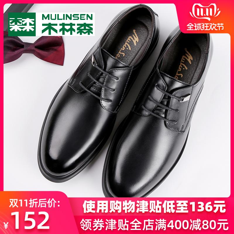 木林森皮鞋男士冬季加绒韩版商务休闲黑色真皮英伦正装内增高男鞋
