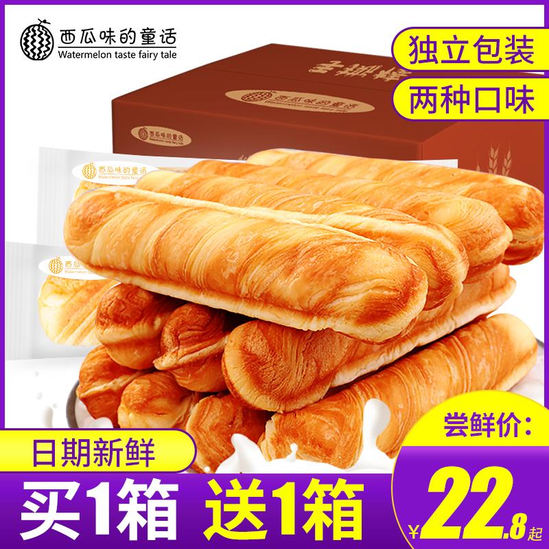 オリジナルの手すり棒の小さいパンの全箱の朝食の乳の香りの軽食のカジュアルな0食品のばら売りの洋菓子