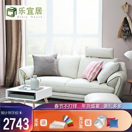 正顾家真皮沙发头层牛皮小户型沙发现代简约客厅整装组合家居图片