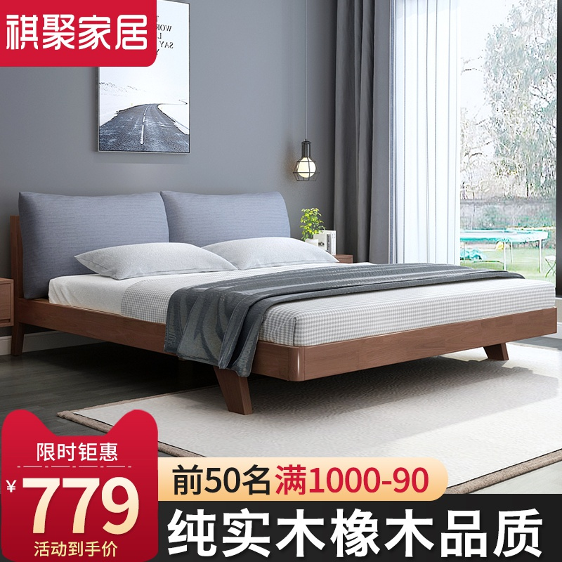 北欧实木床1.8米双人床现代简约主卧橡木婚床1.5米软包欧式单人床