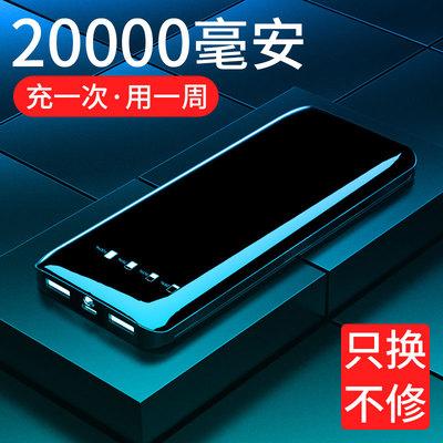 20000毫安大容量充电宝超薄小巧便携移动电源适用苹果华为oppo小米vivo手机快充专用冲石墨烯超大量太阳能