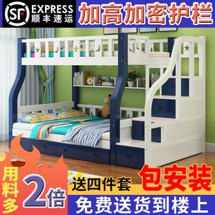 包安装白色实木儿童床上下床双层床高低床子母床成人上下铺