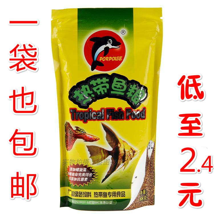 Дельфин карты микро гранула тропические рыбы зерна павлин рыба подача материал глотать рыба бог бессмертный рыба еда небольшой рыба подача материал 88 грамм бесплатная доставка