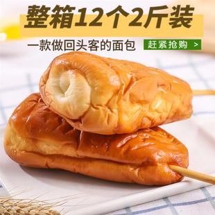 鸡腿面包80后怀旧老式 90儿时零食豆沙火腿肉松热狗传统老北京整箱