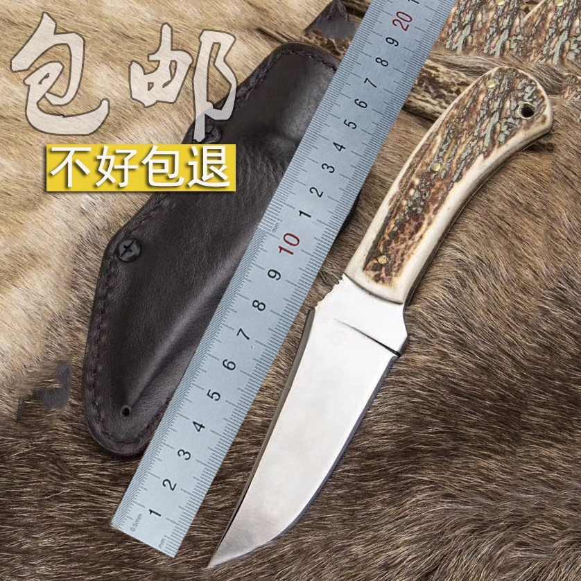 One keel antler outdoor straight knife survival prevention height hardness sharp knife collection gift fruit knife