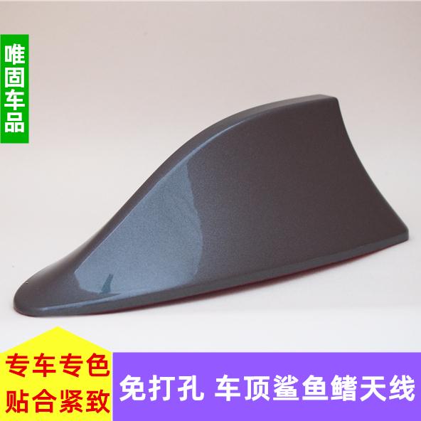 三菱翼神专用改装鲨鱼鳍天线带收音信号天线外饰改装鲨鱼天线配件
