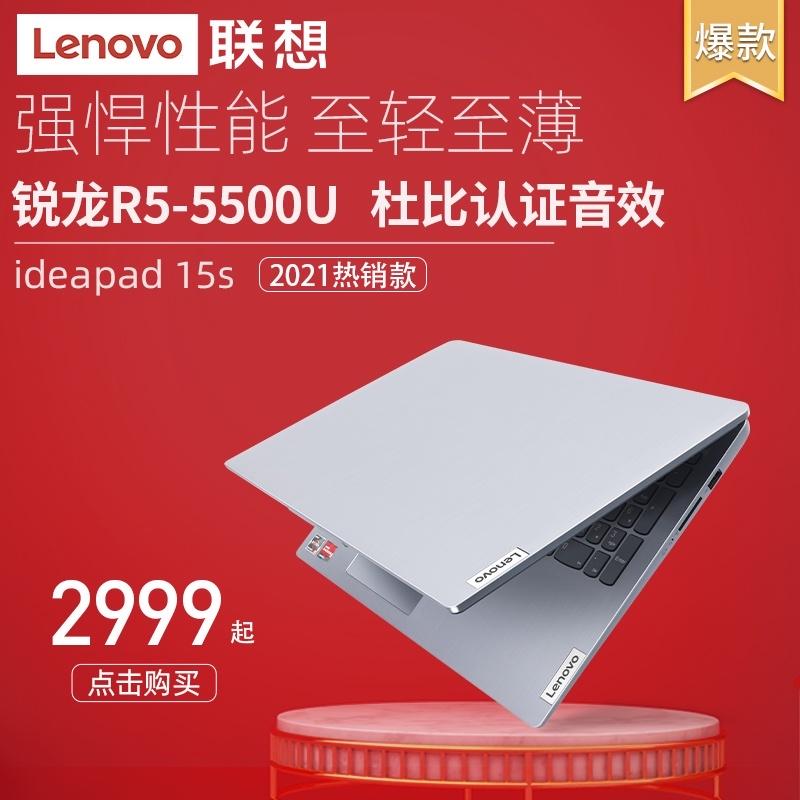 Современные ноутбуки Артикул 617605986834