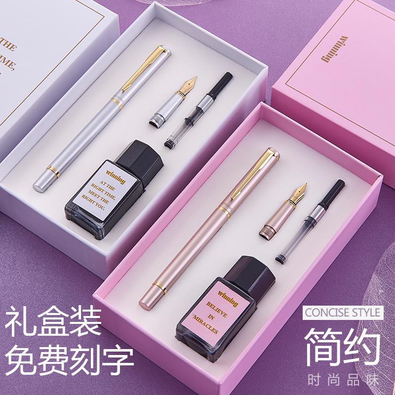 金属钢笔练字细尖学生专用男女生日礼物送礼定制刻字礼盒装钢笔