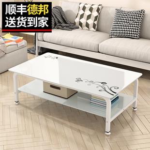 钢化玻璃茶几简约 客厅小户型茶桌长方形桌子经济金属简易小桌子