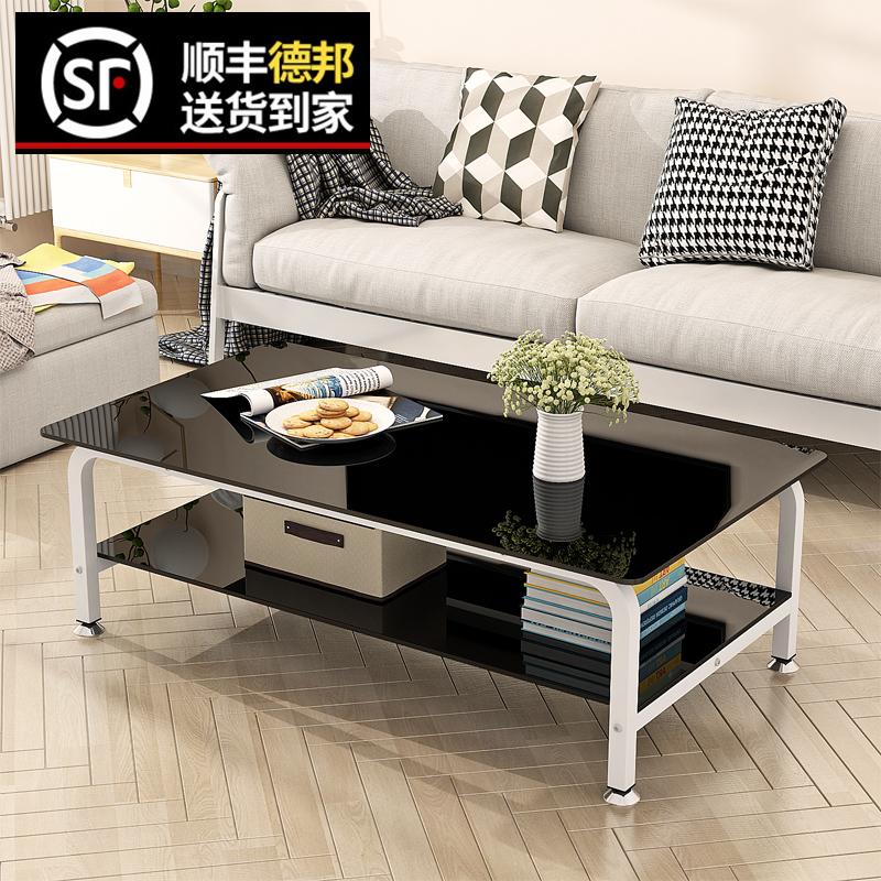 简约现代钢化玻璃茶几客厅小户型茶桌长方形简易小茶几圆角经济型