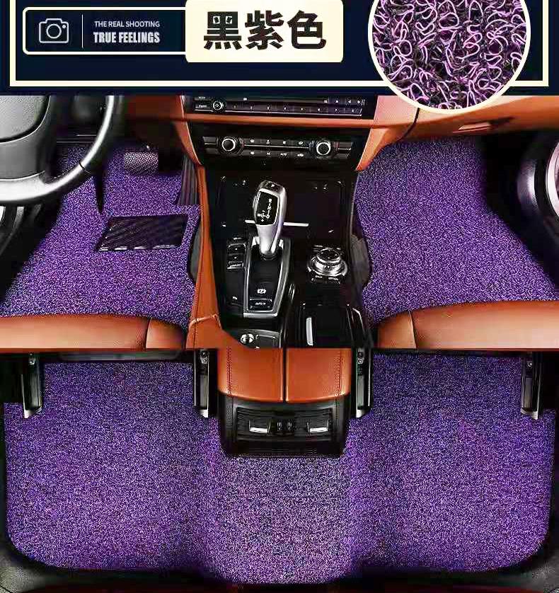 汽车脚垫丝圈防水易清洗固定魔术贴耐磨踏板后排连体专车专用定制,可领取5元天猫优惠券